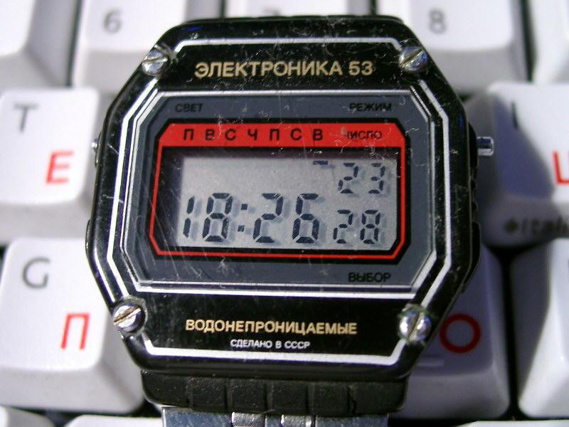 el-53