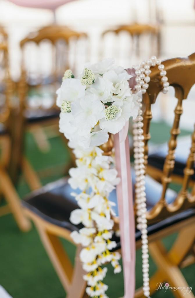 Ksenia Denis Wedding 8-1