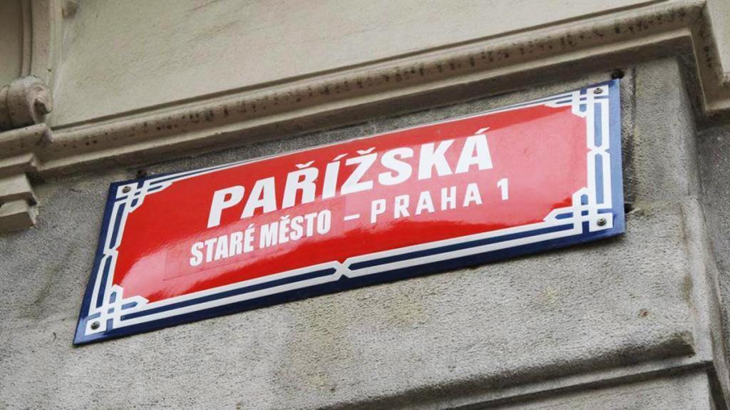 Парижская-улица