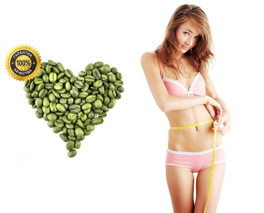 greencoffe1-1200x970