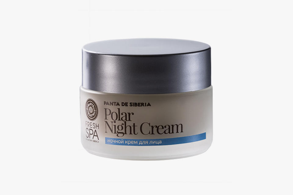 Panta_50ml_Polar_Night_Cream-1