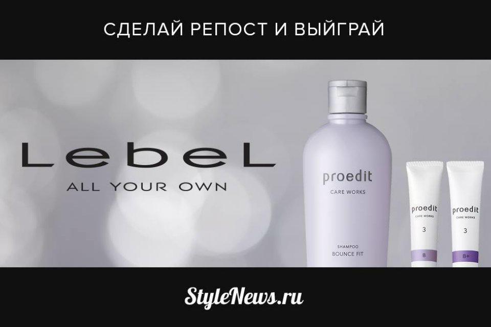 lebel22