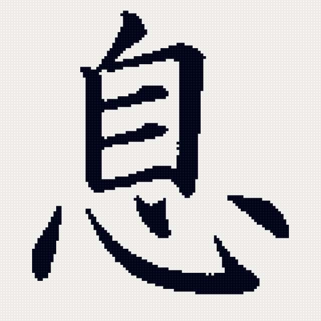 Иероглифы на ногтях – как сделать маникюра с дизайном иероглифов