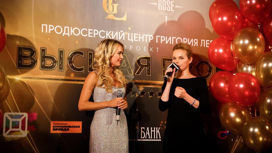 Алиса вокс и ведущая катя данилова