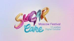SUGAR CAKE_2