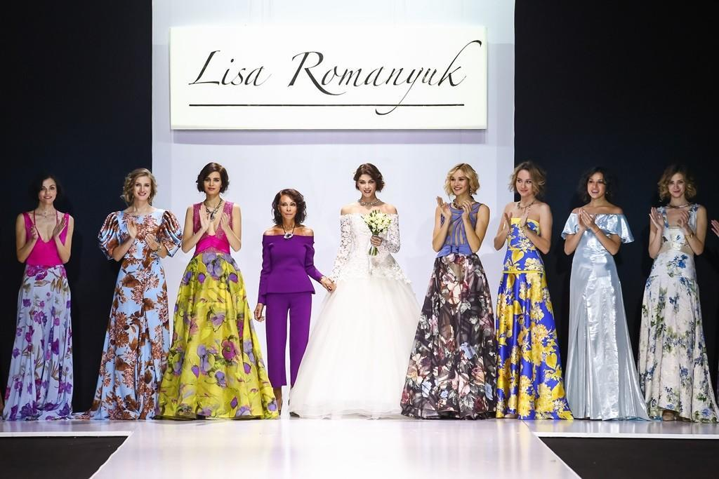 Liza Romanuk