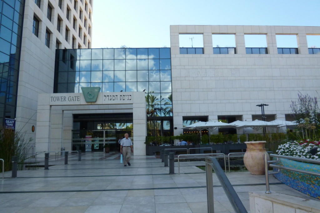 ramataviv-center